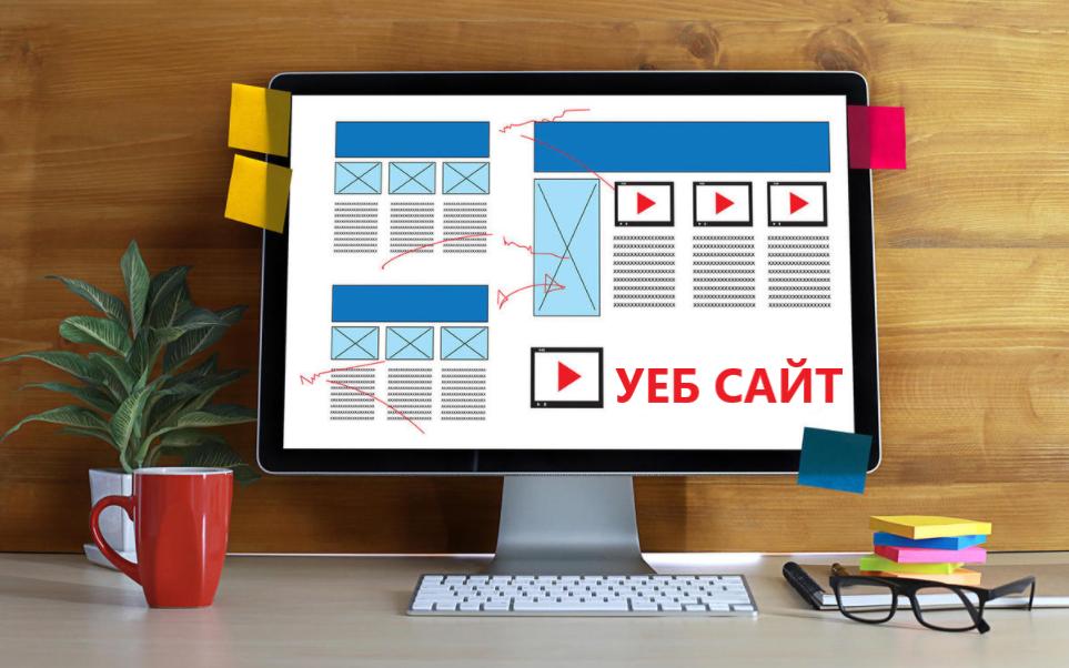 Защо уеб сайтът е основен актив на малкия бизнес?